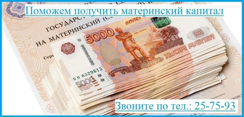 Как взять денежный кредит в томске получить кредит на карту маэстро